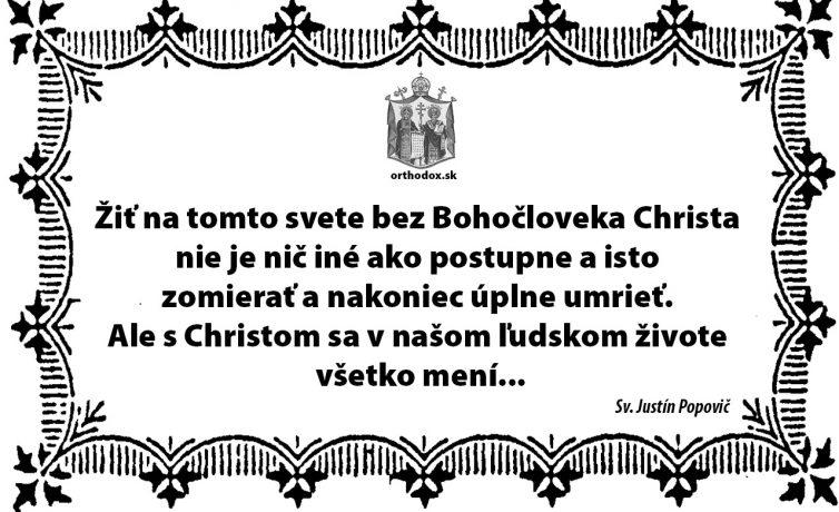 Sv. Justín Popovič
