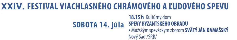 Koncerty byzantského zboru zo Srbska s prednáškou