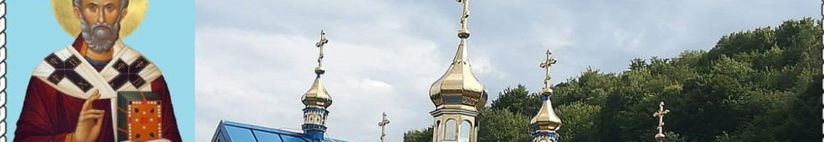 Slávnostné bohoslužby v Ladomirovej