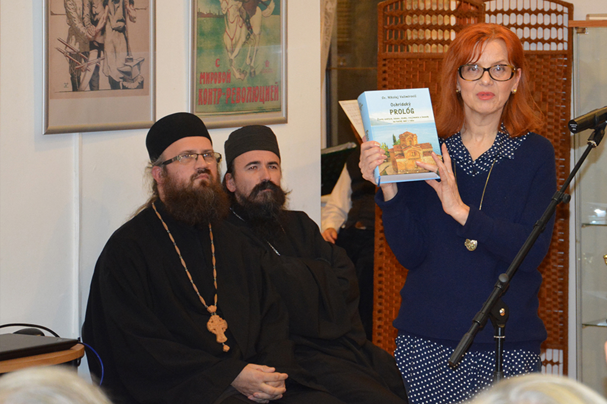Prezentácie knihy Ochridský prológ