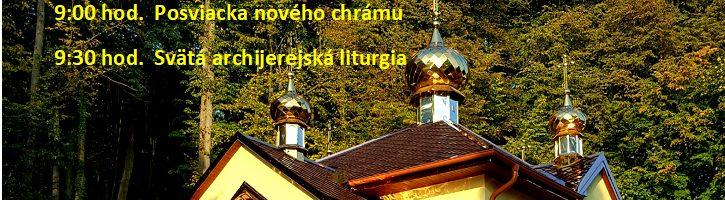 Posviacka chrámu v Bardejovských Kúpeľoch