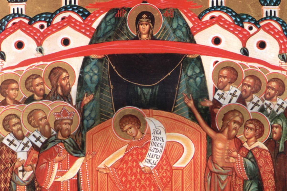 Pokrov Presvätej Bohorodičky
